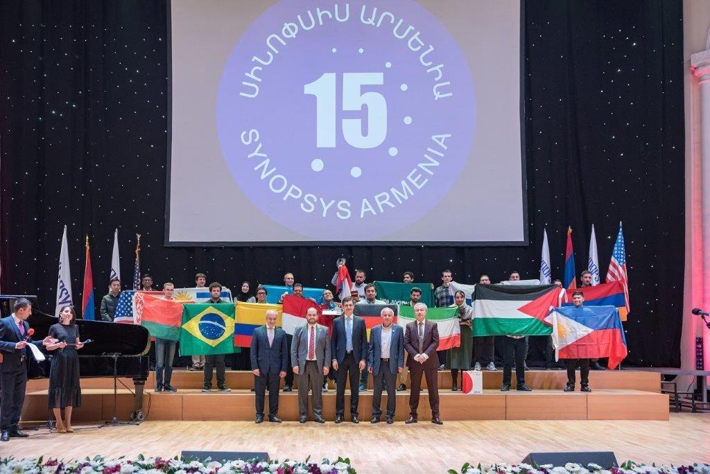 Щорічна міжнародна олімпіада з мікроелектроніки Вірменії