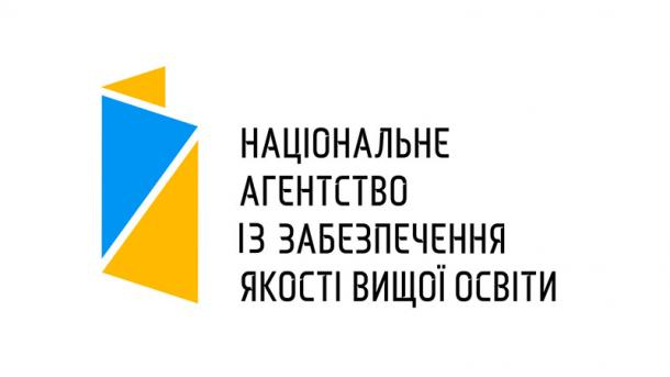 """AN OPEN MEETING WITH EXPERTS OF THE EDUCATIONAL AND SCIENTIFIC PROGRAM """"COMPUTER ENGINEERING"""" WILL TAKE PLACE IN NURE"""