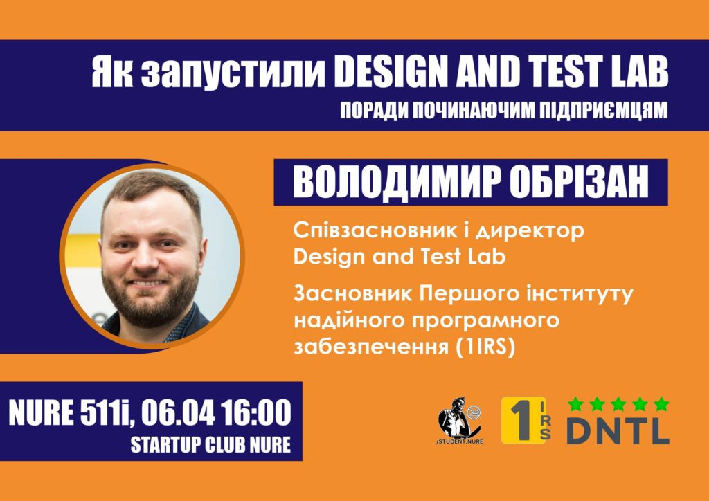 Design & Test Lab company conducts an event for students