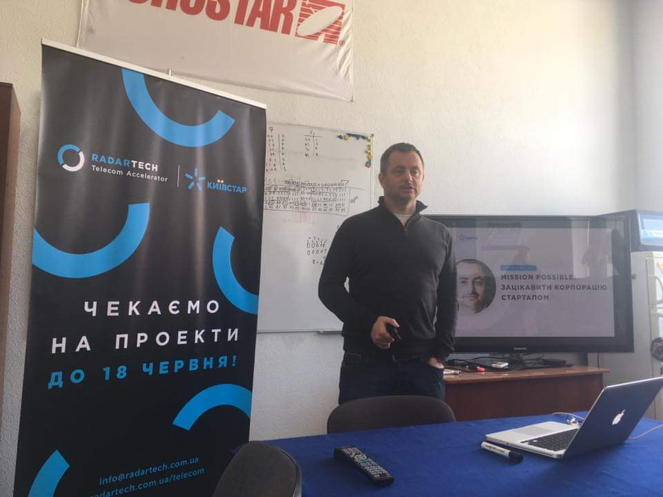 Kyivstar company visiting Design Automation Department
